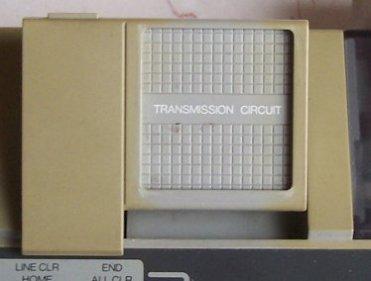 transmission circuit